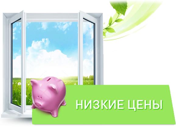 Ремонт деревянных окон, Ремонт деревянных окон Минск