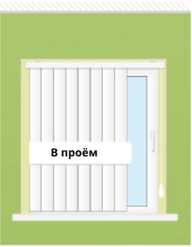 монтаж жалюзи на окно