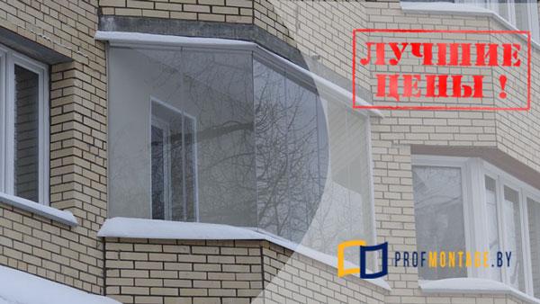 Безрамное остекление в Минске балкона